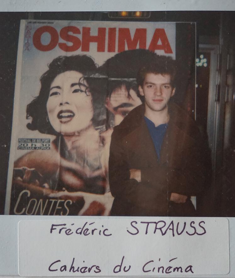 Frédéric Strauss (critique)