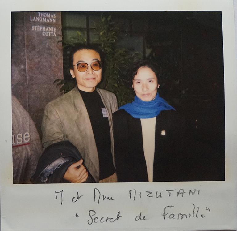 "Tshiyuki Mizutani and his wife, ""Le Secret de la famille"""